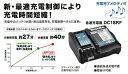 ★最新入荷分■マキタ 18V6.0Ah リチウムイオン バッテリー BL1860B 雪マーク付 2個+充電器 DC18RF ★最新型 純正セット 新品 2