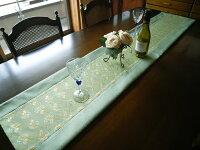 テーブルランナー【小葵地に向いおしどり】西陣織・金襴敷物・インテリアファブリック・ランナークロス・長さ150cm