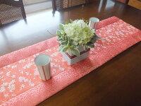 テーブルランナー【桃色観世桜ピンク】ももいろかんぜざくら・西陣織・金襴・敷物・インテリアファブリック・ランナークロス・和風、長さ1m、長さ変更可