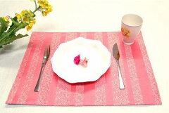 モダンなテーブルに早変わり!西陣織ランチョンマット モダンテーブルマット  桃桜