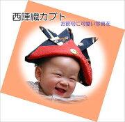 プレゼント 赤ちゃん パケット