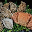 【蟹と牡蠣の美味しいセット!】ボイル毛ガニ500g×1尾&仙...