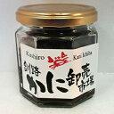 【高級珍味】タラバガニ外子醤油漬け・120g...