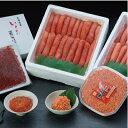 【魚卵まつり!】いくら醤油漬500gたらこ(1本物)1.0kg辛子明太子(1本物)1.0kg鮭明太180g