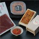 【ウニとイクラの食べ比べ!】塩水うに100g生うに折100g×2折いくら醤油漬け500g
