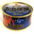 たらば蟹缶・1個・135g