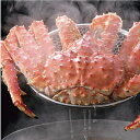 ボイル本たらば蟹オス〈姿〉2.4kgをボイル(茹であがり約1...