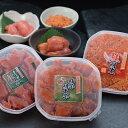 【めんたいこ食べ比べセット!】柚子明太子250g青とうがらし明太子250g鮭明太180g