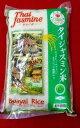 タイ料理 ジャスミンライス 5kg HALALマーク付香り米 ジャスミン米 最高級 タイ グリーンカレー ガパオ ゴールデンロータス tonghua 量販 業販 卸 お徳用 大量 ケース売り 1