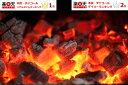 炭 バーベキュー 3kg木炭 キャンプ 防災用 燃料 火鉢 囲炉裏 BBQ お花見 節電 暖房 薪ストーブ 飲食店 業務用 焼肉 焼き鳥 パーティー 大量 卸売り まとめ売り 3