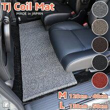 日本製フロアマット後部座席2列目3列目ラグマットコイルマットラゲッジマット汎用M/Lサイズ全5色長方形セカンドラグマット疲労軽減ミニバン軽1BOX足元汚れキズ防止水洗いOKTJ
