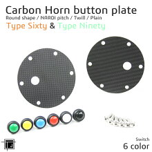日本製ナルディにホーンボタンプレート綾織/平織丸型NARDIサイズスイッチ・ボルト付き色変更可能PCD74mmドライカーボン製パーソナルにも円形丸形まるPERSONALTJ