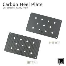 日本製カーボンヒールプレート25cm×15cm綾織/平織汎用アルミ製よりもヒールガードヒールプロテクターフロアマットやカーペットの穴隠し・補修にドライカーボンドレスアップTJ