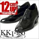 Kk1-180-00