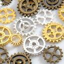 歯車パーツMIX 【3色ミニセット 15個入り】アンティークゴールド ゴールド シルバー 福袋 レジン チャーム 素材 材料