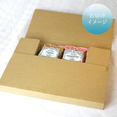 お試しご自宅用プレミアムボーロ20袋セット(プレーン・いちご味)【たまごボーロ・タマゴボーロ・卵ボーロ・名古屋コーチン】