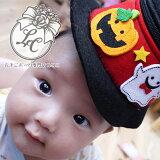 【在庫処分特価】ハロウィン「お菓子な帽子」 たまごボーロ 帽子 女の子 男の子 子供 ハロウィーン 赤ちゃん 仮装 コスチューム コスプレ