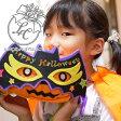 ハロウィン「変身パンプキン」 たまごボーロ 帽子 女の子 男の子 子供 ハロウィーン 赤ちゃん コスプレ 仮装 衣装