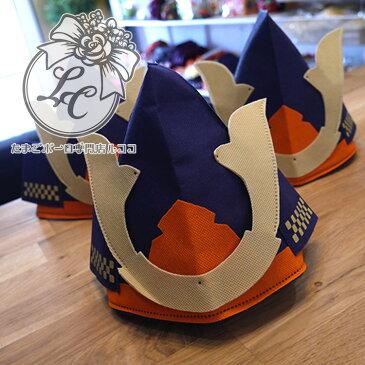 プレゼント「兜(カブト)巾着」たまごボーロ お菓子 五月人形 こどもの日 初節句 端午の節句 かぶと 子供の日