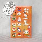 ぽち袋 + たまごボーロ (たまごボーロ2袋セット)※メッセージカード非対応※【タマゴボーロ・卵ボーロ・ポチ袋・お年玉袋・お祝儀袋・お年玉・赤ちゃん・幼児・子供・おもしろ】