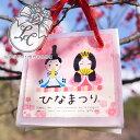 ひな祭り お菓子「ひなポッシェ」たまごボーロ 5袋セット ※...