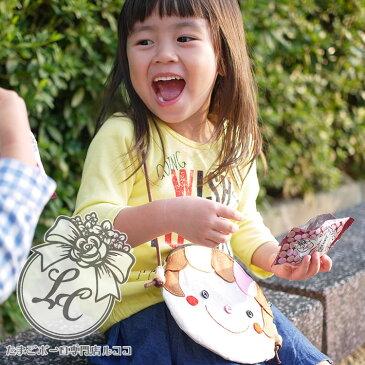 プレゼント 「ボーロポシェット ぼく・わたし」 たまごボーロ15袋 あす楽 誕生日プレゼント 誕生日 プレゼント ハーフバースデー お菓子バッグ お菓子バッグ 入園 入学 お祝い
