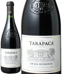 タラパカグラン・レゼルバカベルネ・ソーヴィニヨン[2014]<赤><ワイン/チリ>※ヴィンテージが異なる場合がございますのでご了承ください