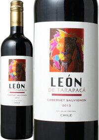 レオン・デ・タラパカカベルネ・ソーヴィニヨン[2016]<赤><ワイン/チリ>※ヴィンテージが異なる場合がございます