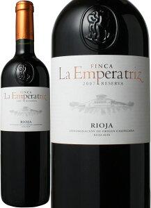 ラ・エンペラトリス レセルバ スペイン
