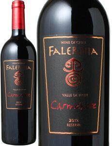 カルメネール・レゼルバ [2013] ビーニャ・ファレルニア <赤> <ワイン/チリ>