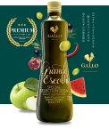 ガロ スペシャル・セレクション エキストラバージン・オリーブオイル 500mlGallo Special Selection 【賞味期限2019年6月13日】※ワインとの同梱可能です