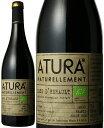 アトゥラ・ルージュ [2018] <赤> <ワイン/フランス南西部> ※ヴィンテージが異なる場合があります。
