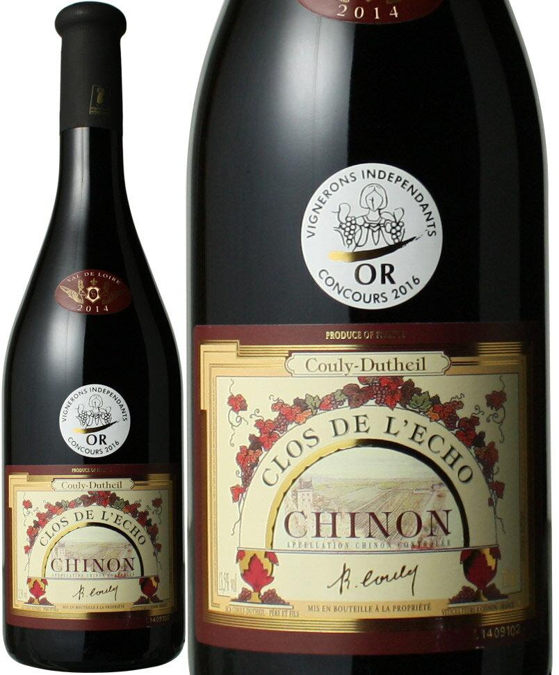 ワイン, 赤ワイン  2016