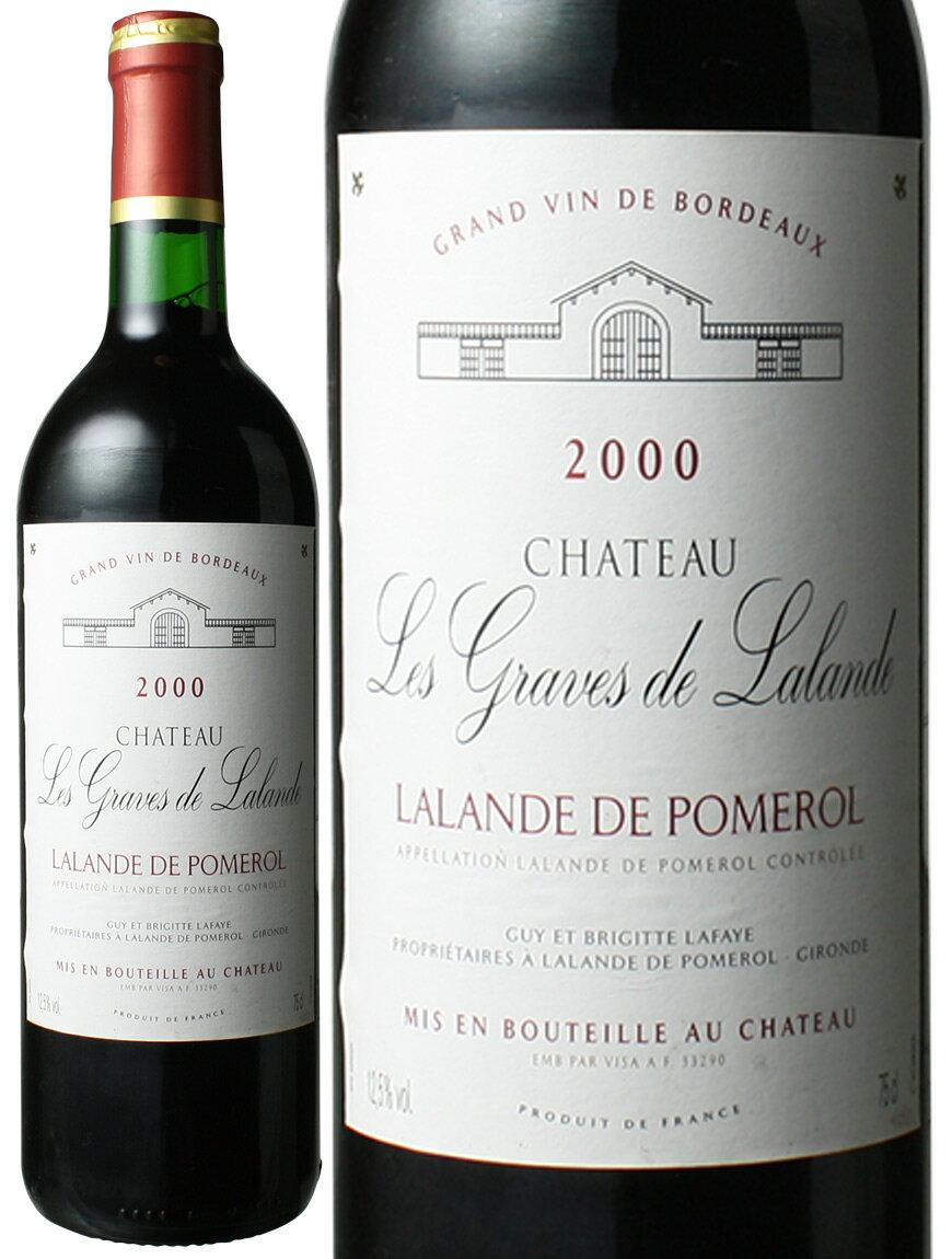 ワイン, 赤ワイン  2000