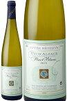 アルザス ピノ・ブラン キュヴェ・レゼルヴ [2015] トゥルクハイム葡萄栽培者組合 <白> <ワイン/アルザス>【■F044】 ※即刻お取り寄せ品!欠品の際はご連絡します!