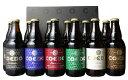 ビール ギフト プレゼント 送料無料 COEDO コエドビール 瓶333ml 12本セット コエドビール専用ギフトボックスにてお届け 沖縄・離島は別料金加算 クール便は別途300円加算