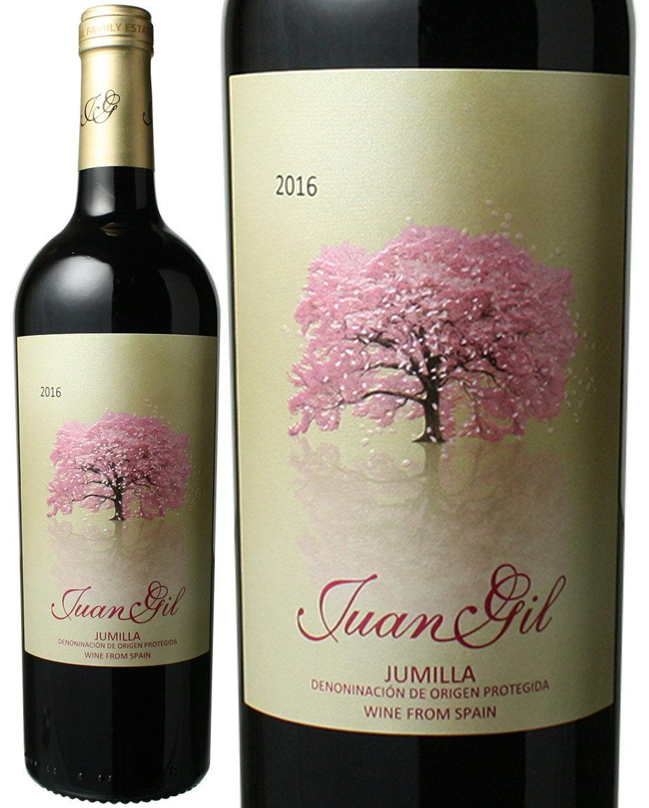 ワイン, 赤ワイン  SAKURA 2019