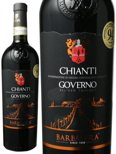 地中海ワインSALE キャンティゴヴェルノ 2016 バルバネラ<赤><ワイン/イタリア> イタリア