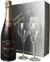カヴァ・ロジャーグラートオリジナルロゴ入りイタリア製グラスつきギフトセット(ロゼ・ブリュット1本ロゴ入りグラス2脚専用ボックス)NV<ロゼ><ワイン/スパークリング>※通常サイズのワインがあと6本まで一緒に送れます!