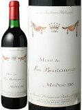 ミズ・ド・ラ・バロニー [1985] バロン・フィリップ・ド・ロスチャイルド <赤> <ワイン/ボルドー>