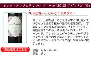 【送料無料】ワインセット家飲みワイン9本セットボルドー入赤ワイン白ワインデイリーワイン飲み比べ第52弾