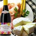 【送料無料・クール便も無料】【ワインセット】2019年ボジョレーヌーボー&生カマンベールチーズ&熟成生ハムセット【沖縄・離島は別料金加算】 ※チーズの賞味期限が12月14日となります