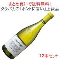 【送料無料】タラパカグラン・レゼルバシャルドネ[2009]1ケース12本セット<白><ワイン/チリ>