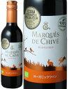 マルケス・デ・チベ オーガニック レッド 飲みきりハーフサイズ 375ml NV <赤> <ワイン/スペイン>