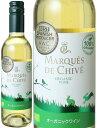 マルケス・デ・チベ オーガニック ホワイト 飲みきりハーフサイズ 375ml NV <白> <ワイン/スペイン>
