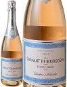 クレマン・ド・ブルゴーニュ ロゼ ブリュット [2018] シャルトロン・エ・トレビュシェ <ロゼ> <ワイン/スパークリング> ※ヴィンテージが異なる場合がございます。