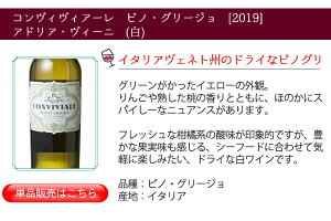 【送料無料】ワインセットお試し9本セット金賞入赤ワイン白ワインスパークリングワイン中身の見える福袋第130弾