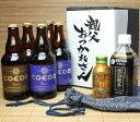 【送料無料】お父さんへのプレゼントに!最高金賞ビール5本とに、健康も気づかえる巾着袋つき...