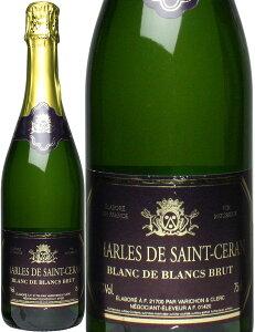 シャルル・ド・サン・セラン ブリュット NV <白> <ワイン/スパークリング> あす楽対応