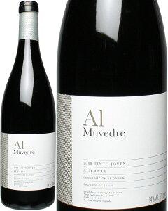 アル [2008] テルモ・ロドリゲス <赤> <ワイン/スペイン>